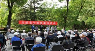 专家上海研讨大城市规划 绿色可持续城市仍为