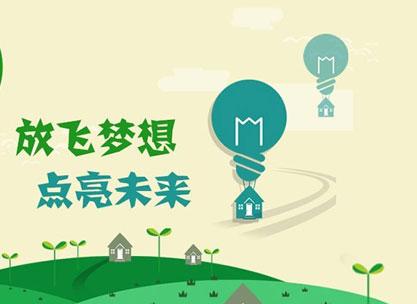 专家上海研讨大城市规划 绿色可持续城市仍为热点